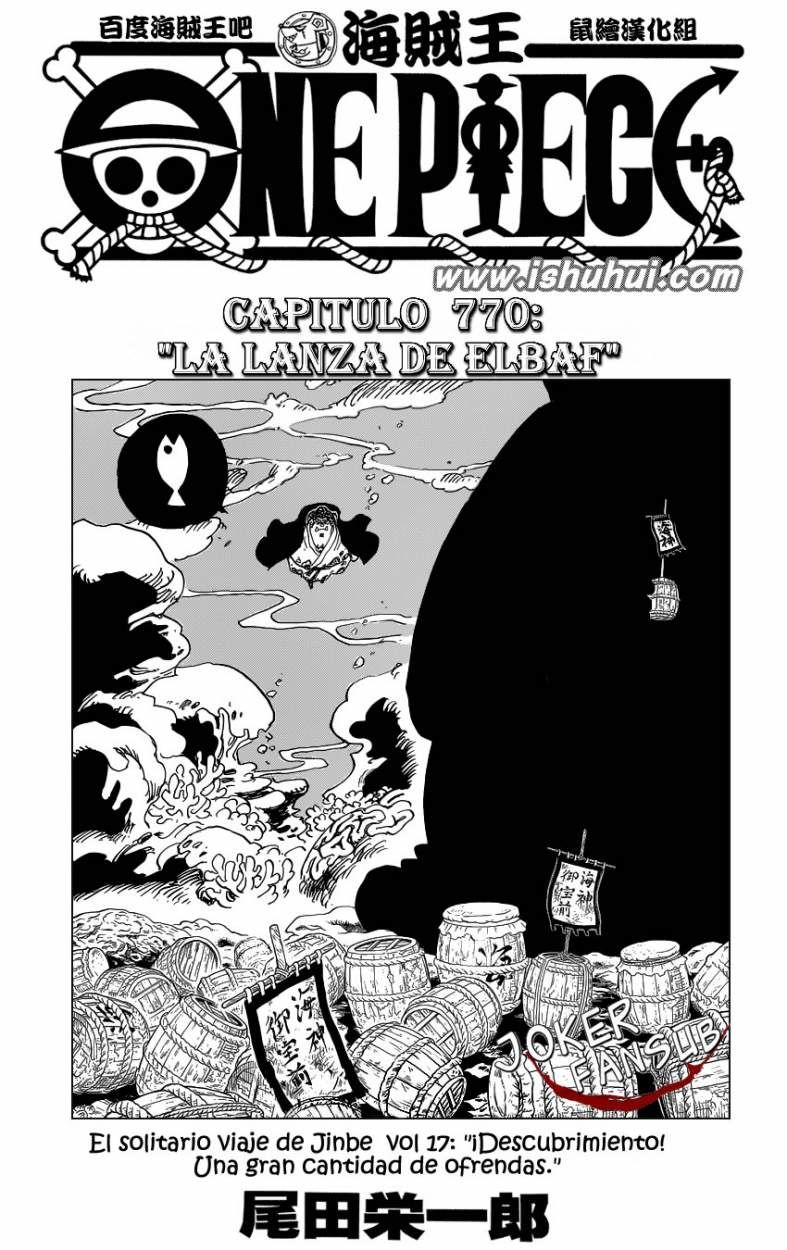 http://c5.ninemanga.com/es_manga/50/114/310188/6762289909b51fa64ee843d89671ca0e.jpg Page 2