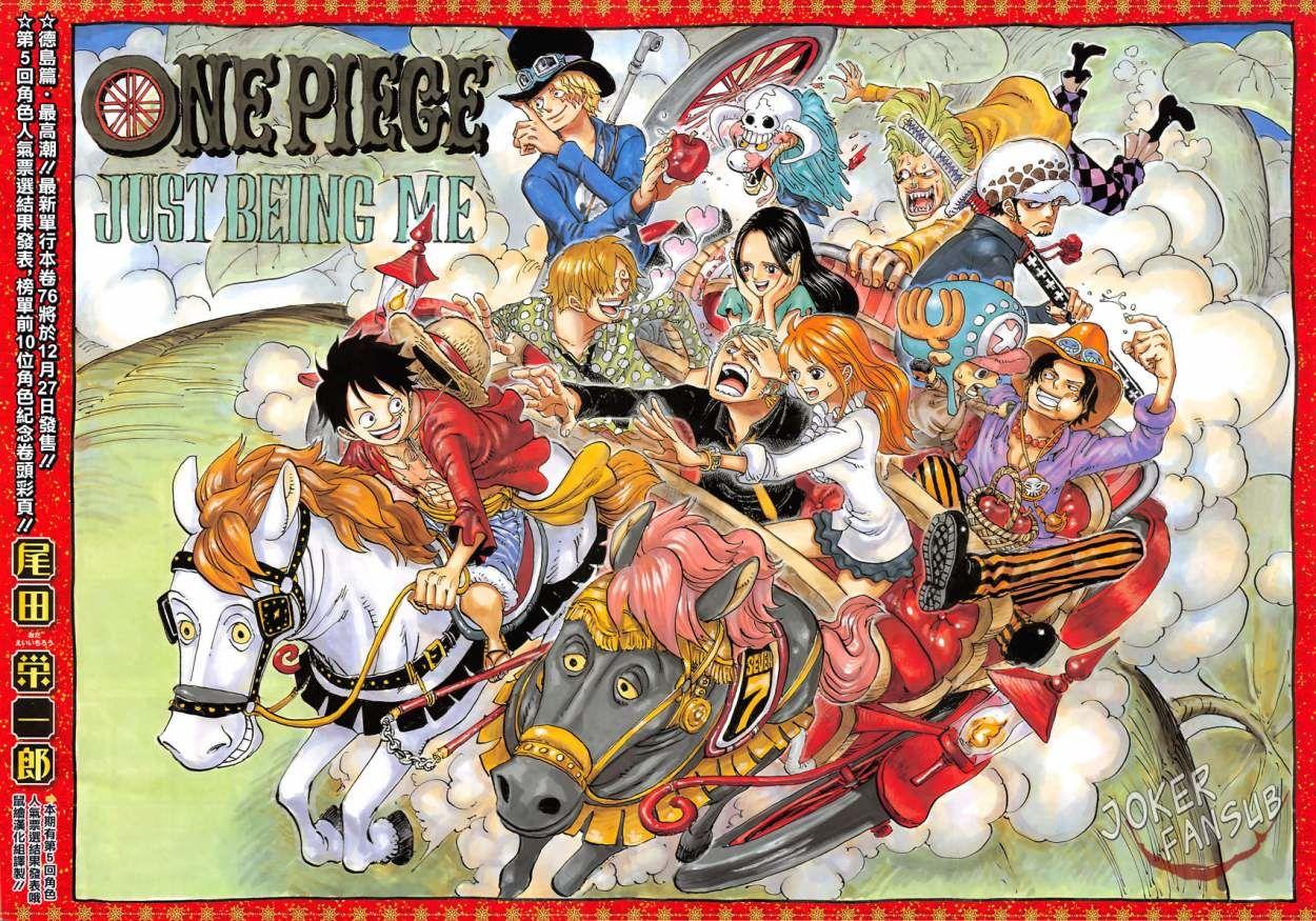 http://c5.ninemanga.com/es_manga/50/114/310190/a08bbfbdbb6a45b690539704cc4090f2.jpg Page 1