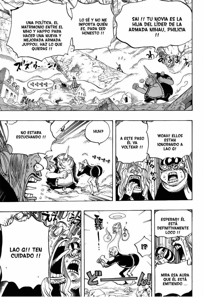 http://c5.ninemanga.com/es_manga/50/114/310190/d286bd1d94e071dd54cef6751b3fec30.jpg Page 7