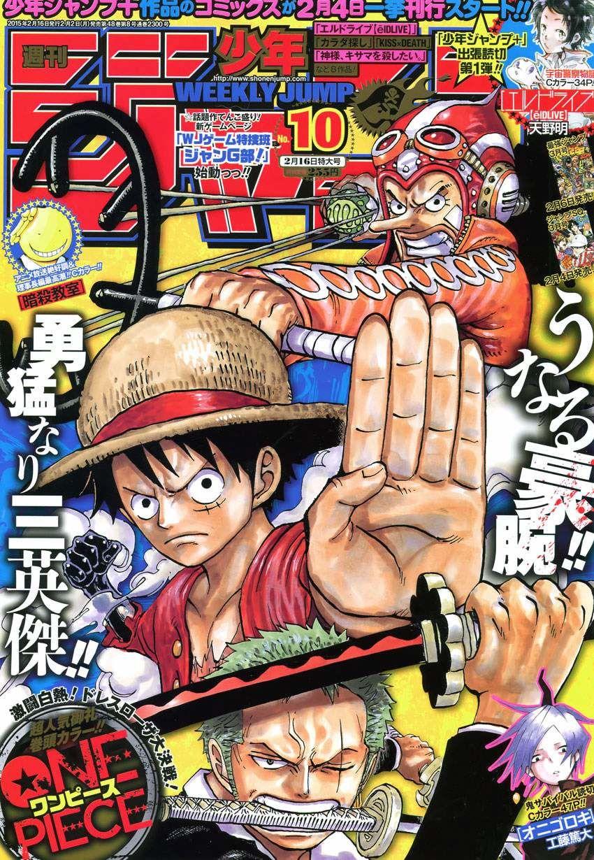 http://c5.ninemanga.com/es_manga/50/114/310195/29e0a1f2cb05332359d74a207ba1cadb.jpg Page 1