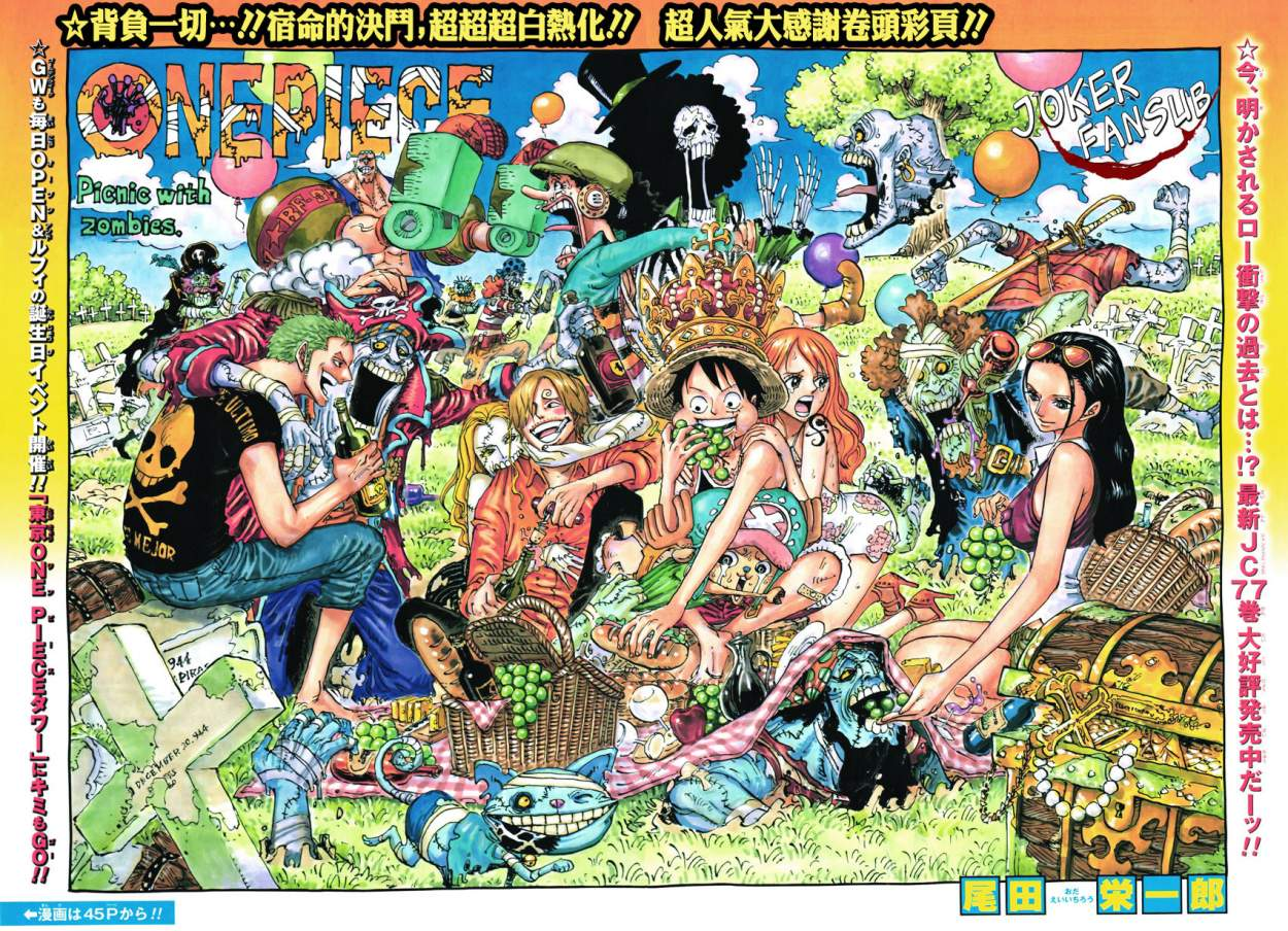 http://c5.ninemanga.com/es_manga/50/114/363853/363853_1_961.jpg Page 1