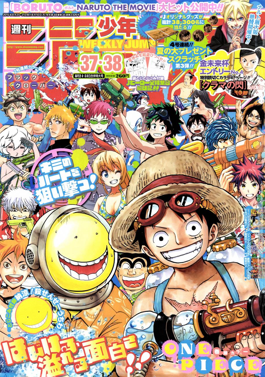 http://c5.ninemanga.com/es_manga/50/114/393092/79013912a5b9e446f0251bc109b9ebdb.jpg Page 2