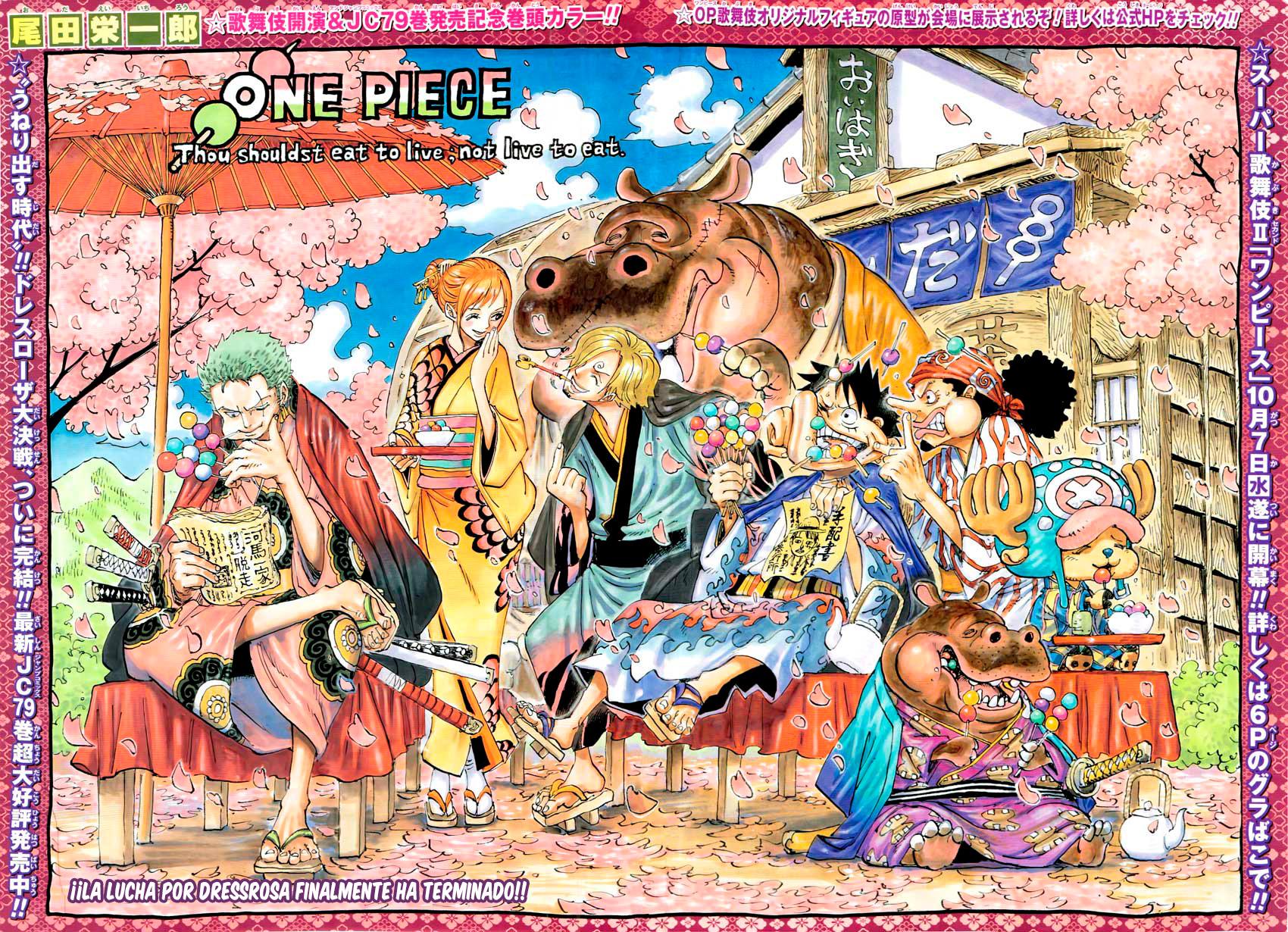 http://c5.ninemanga.com/es_manga/50/114/418208/ea48666e1a067bf8fea7683f2d81f265.jpg Page 2