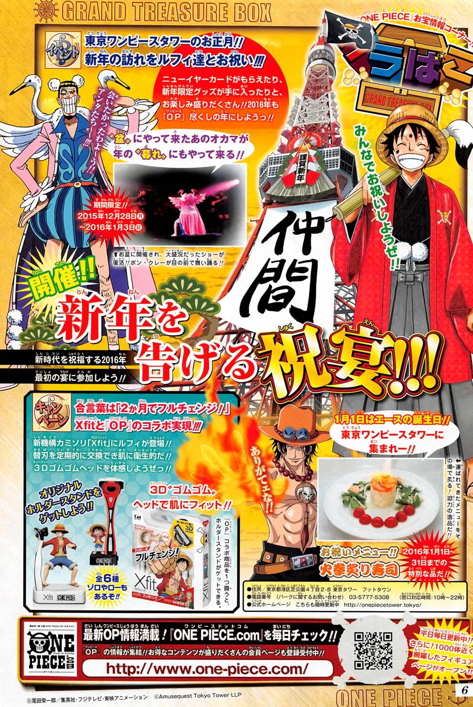 http://c5.ninemanga.com/es_manga/50/114/432136/1872e3d47e965d2e64f63ca01dd937f9.jpg Page 5