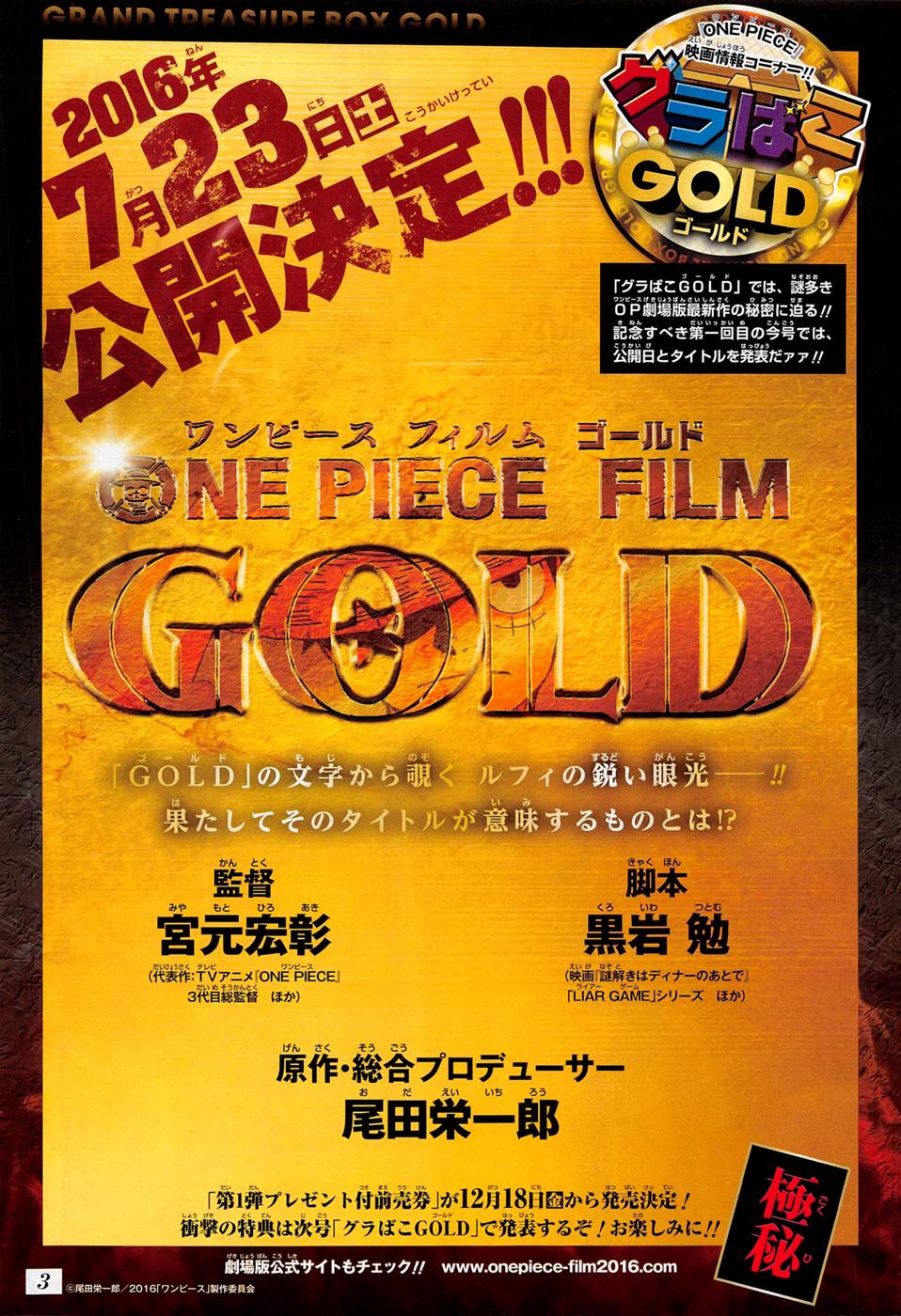http://c5.ninemanga.com/es_manga/50/114/432136/3335282cc39791af63e21dbfabf8ff65.jpg Page 4