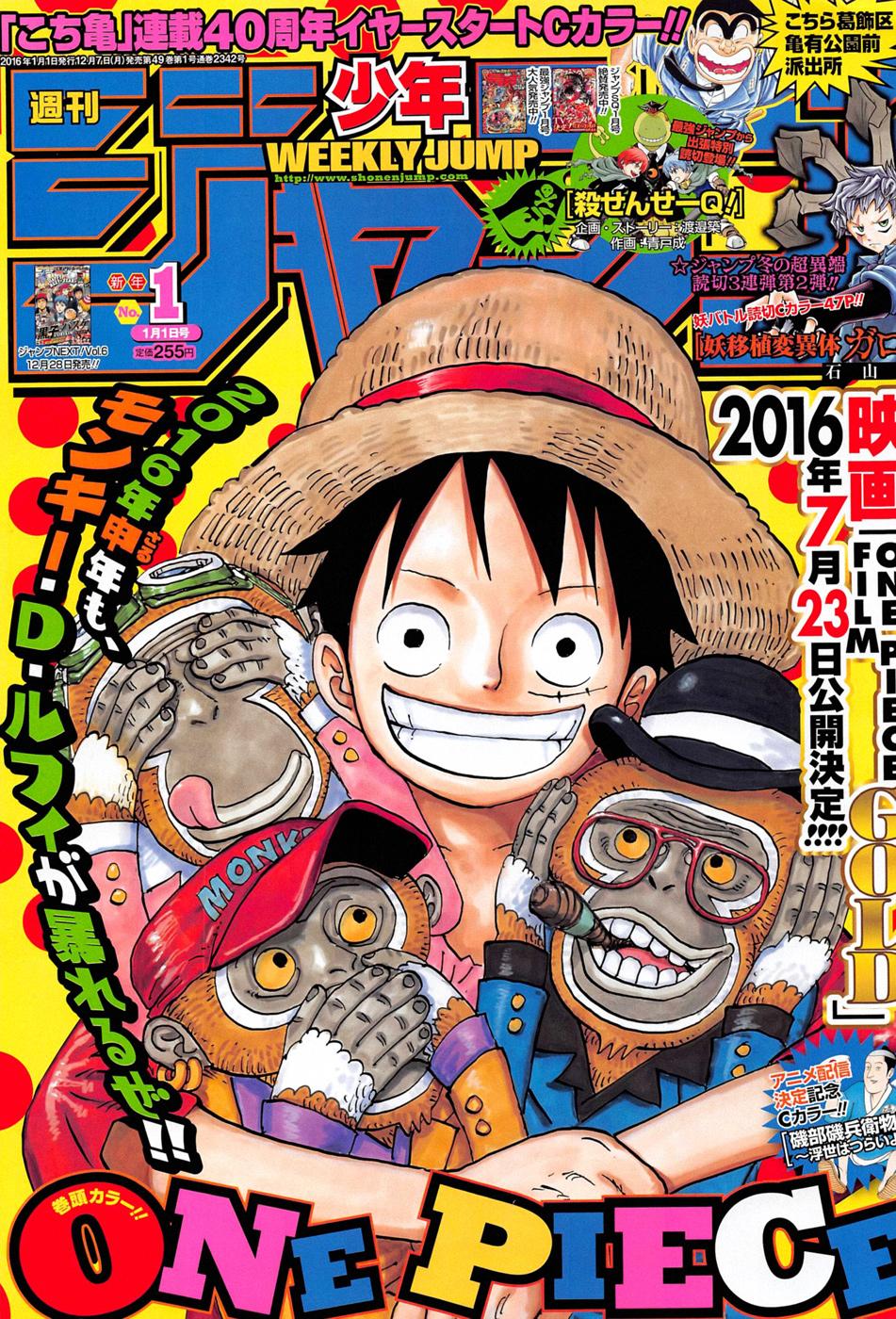 http://c5.ninemanga.com/es_manga/50/114/432136/9892a4296380361dd94b997f088a4eae.jpg Page 2