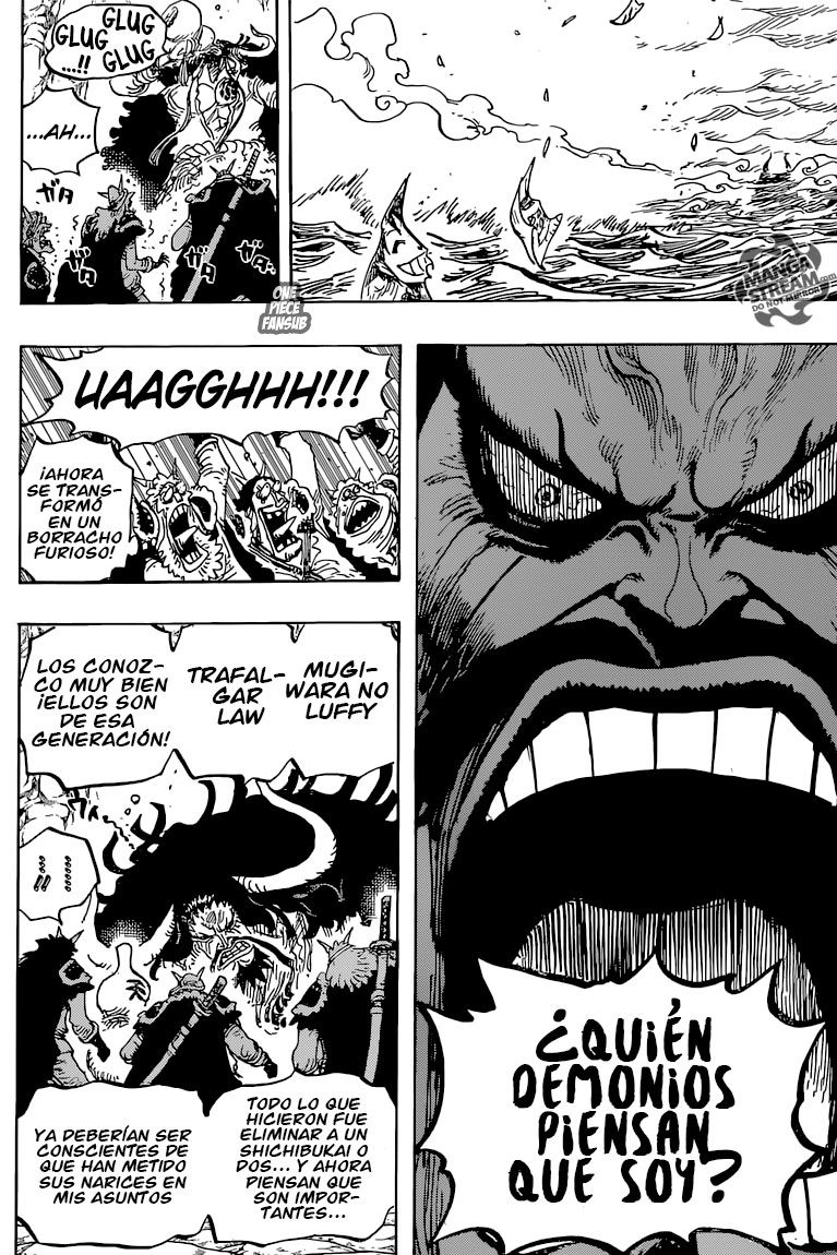 http://c5.ninemanga.com/es_manga/50/114/458958/c540ebb94d65038b2a194ebafaf1b419.jpg Page 11