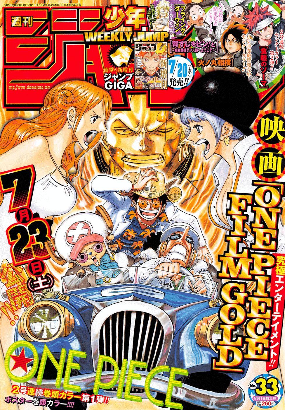 http://c5.ninemanga.com/es_manga/50/114/483599/c393ff5eb0ca0c31ee7b9014afc0b0b0.jpg Page 2