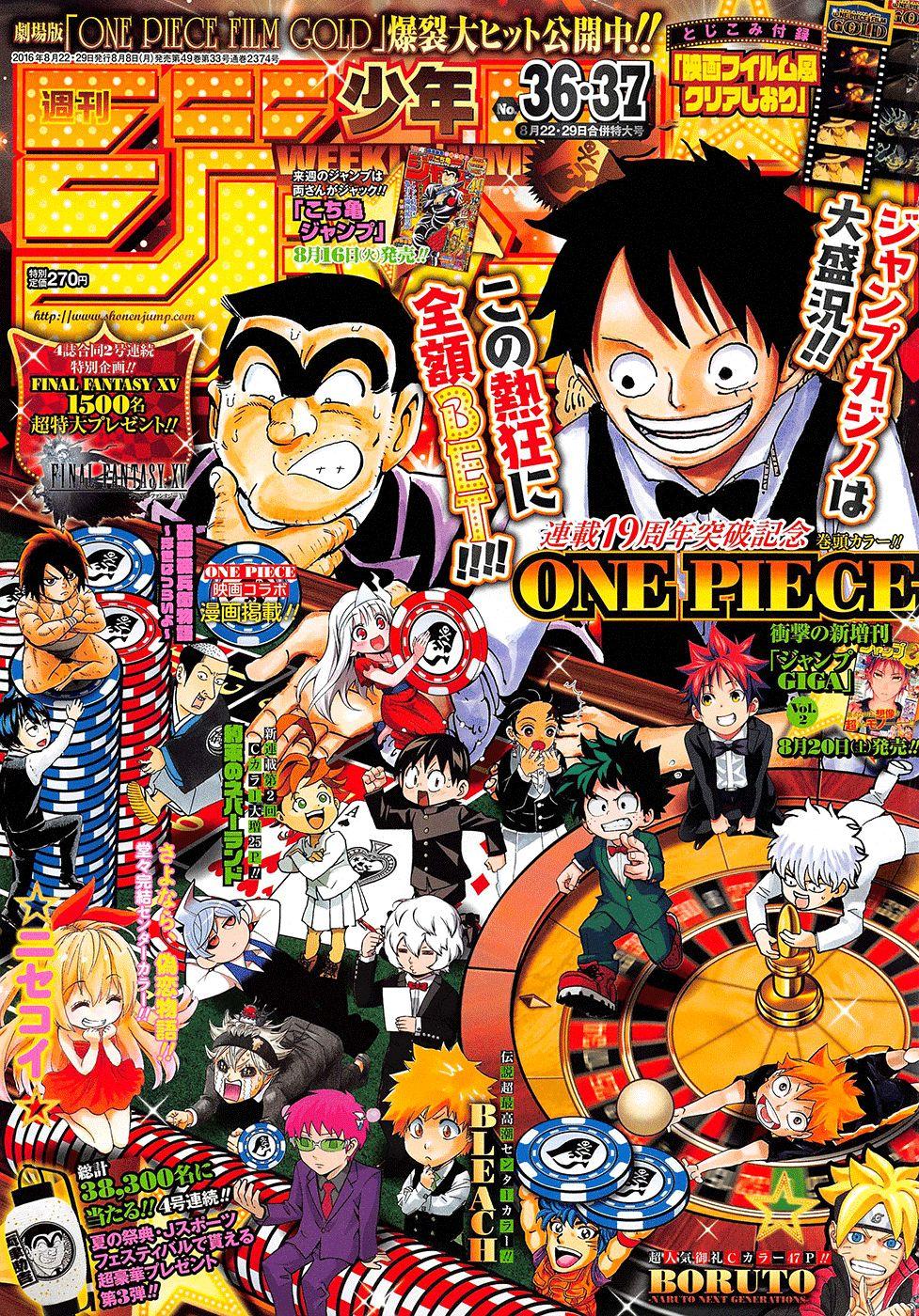 http://c5.ninemanga.com/es_manga/50/114/487780/86cb1b154f5e5fc889a3fcb0b7ebc42a.jpg Page 1