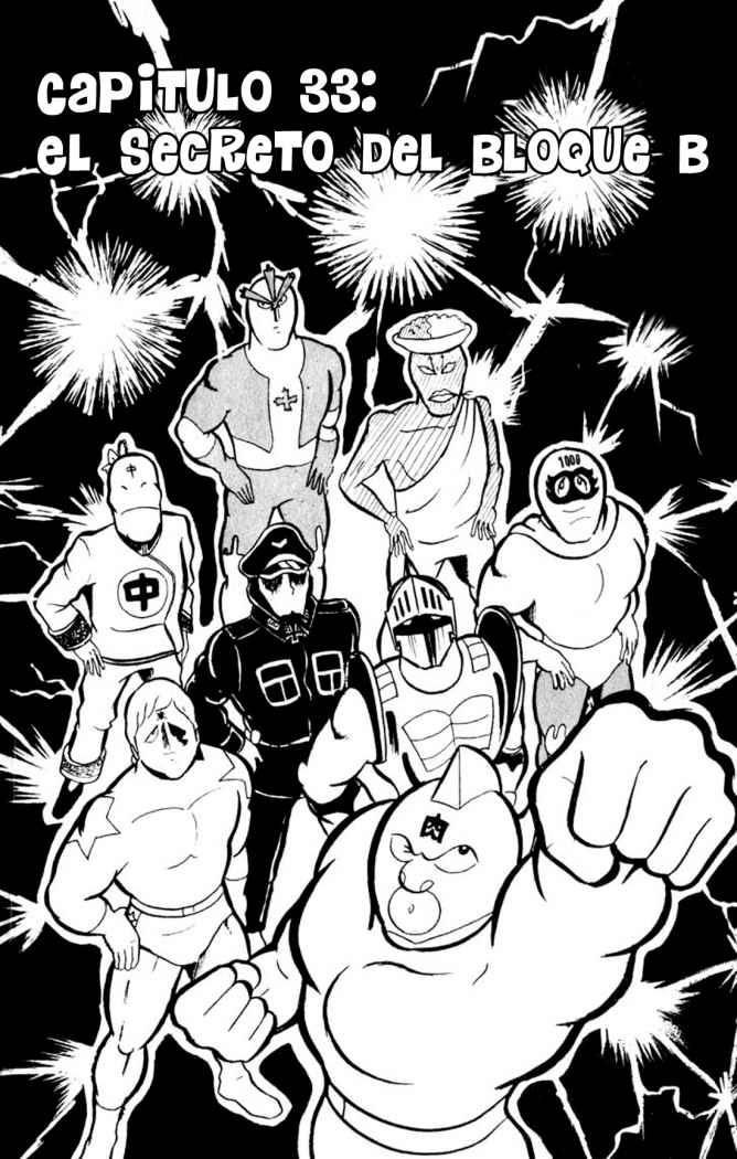 https://c5.ninemanga.com/es_manga/50/2546/325871/350035841e1182bf4389c52752d8bd0d.jpg Page 1