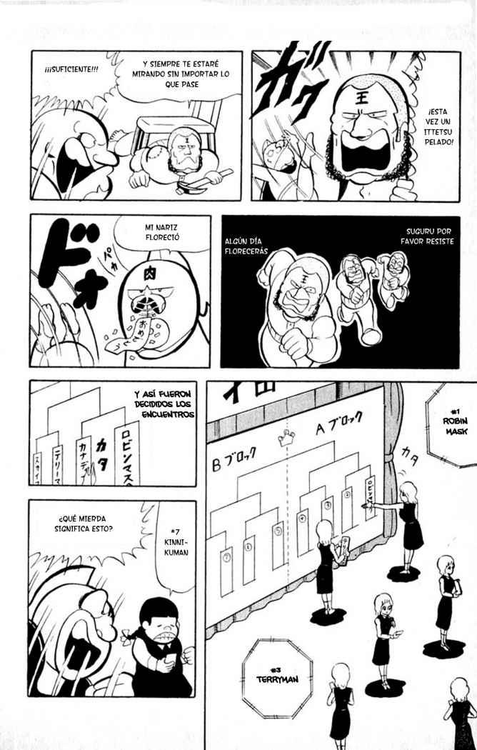 https://c5.ninemanga.com/es_manga/50/2546/325871/84c6adcd91816bad89541492bc90276d.jpg Page 6