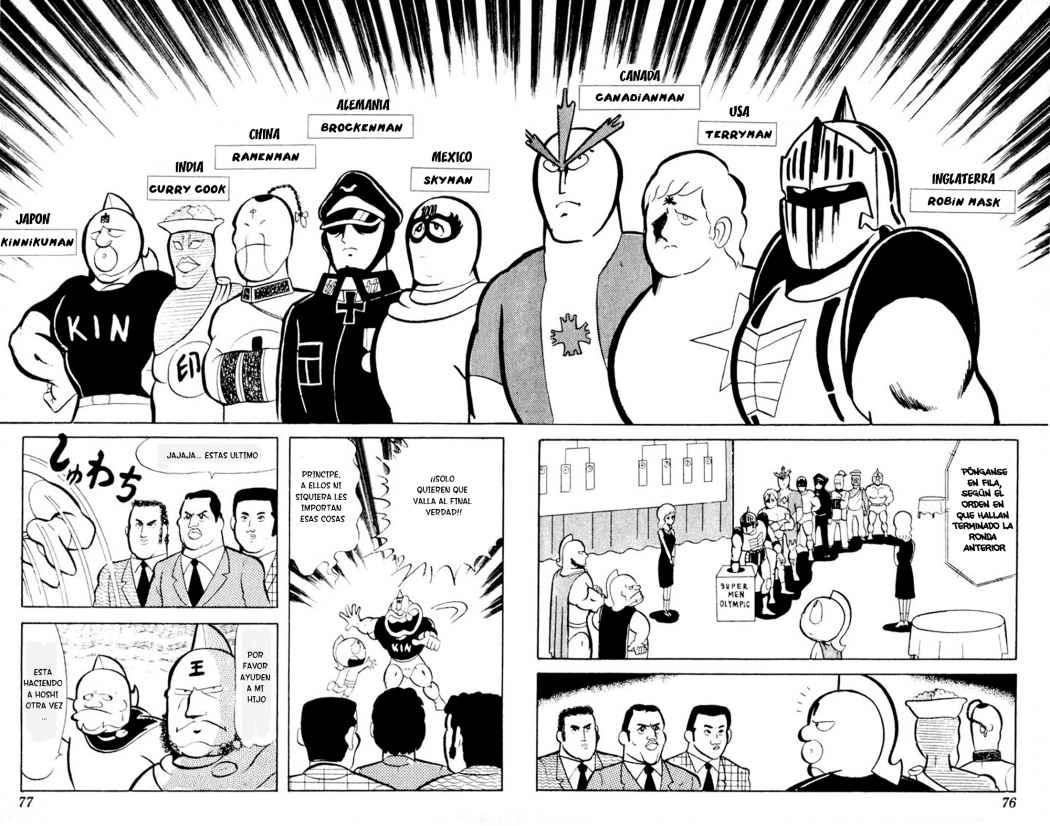 https://c5.ninemanga.com/es_manga/50/2546/325871/cd99248c191d944464acdd23741a293d.jpg Page 5