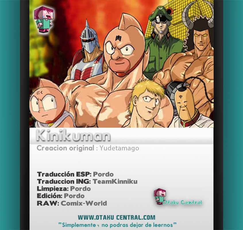 https://c5.ninemanga.com/es_manga/50/2546/325942/02fc097ca37ae85e71c9c579598be79a.jpg Page 14