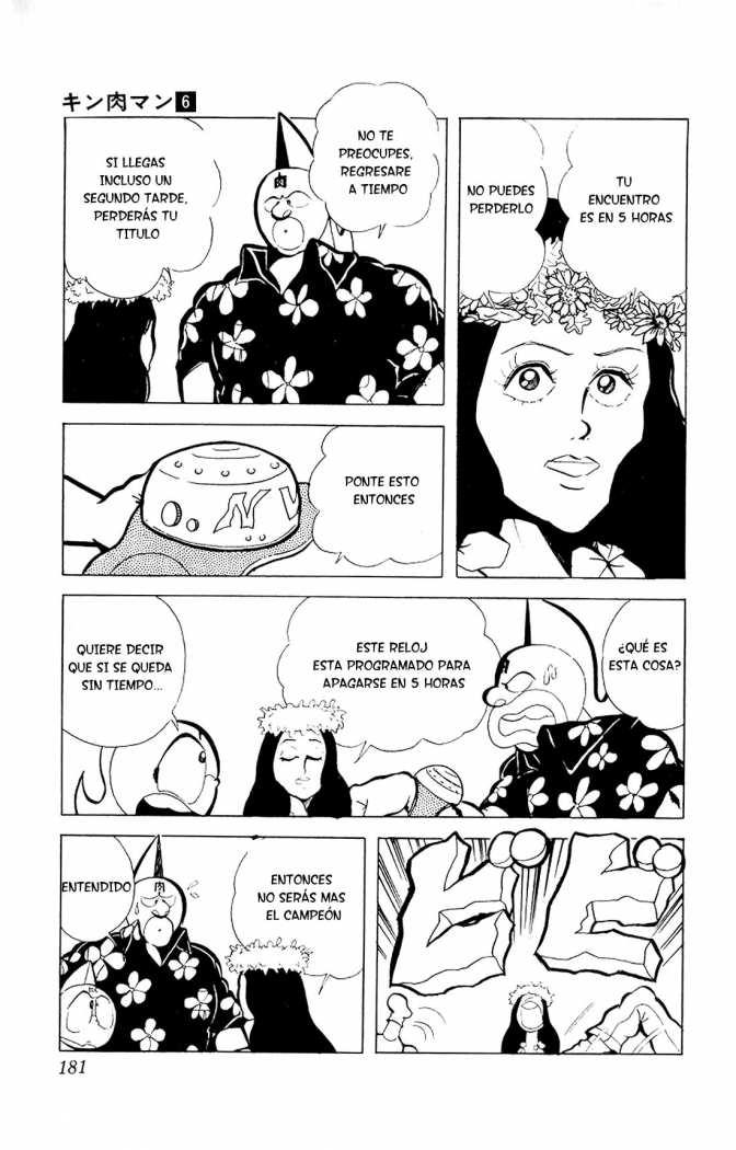https://c5.ninemanga.com/es_manga/50/2546/325942/61ae94caa4df330f8633334fa4cdc804.jpg Page 6