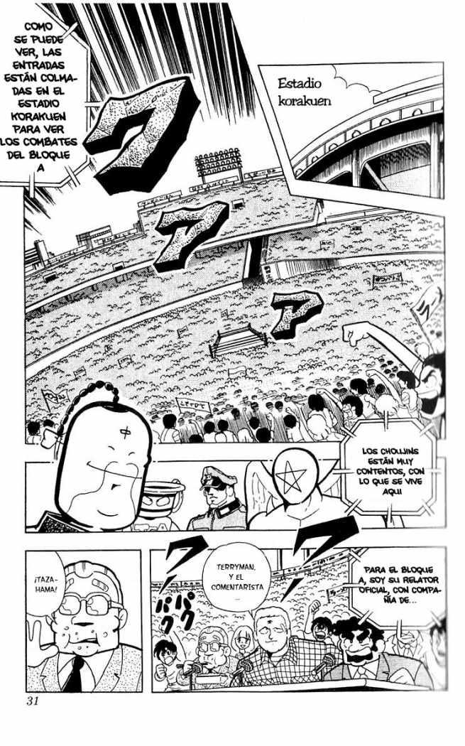 https://c5.ninemanga.com/es_manga/50/2546/325971/b5e10fae51d0cbda8537039a6a484fc6.jpg Page 1