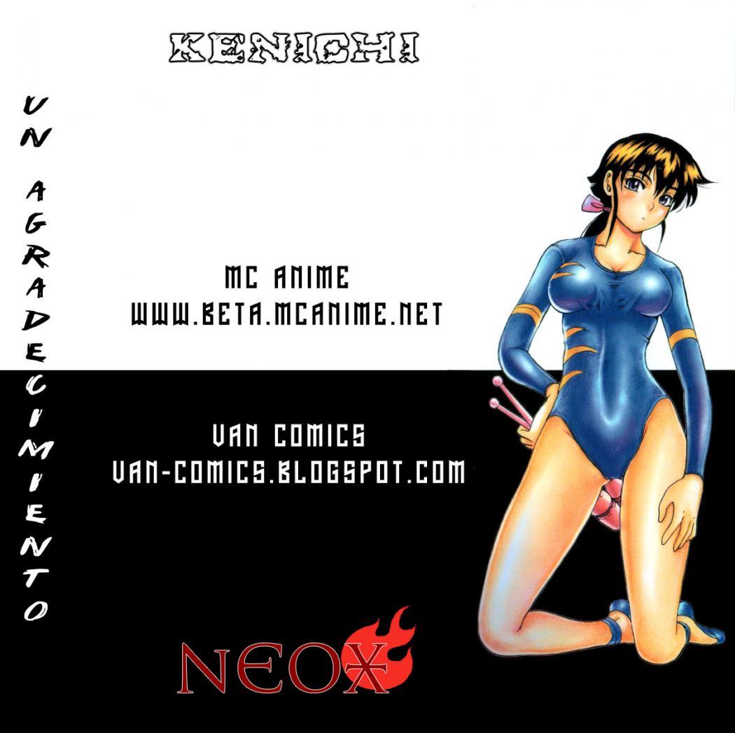 Kenichi el discipulo mas fuerte de la historia 37