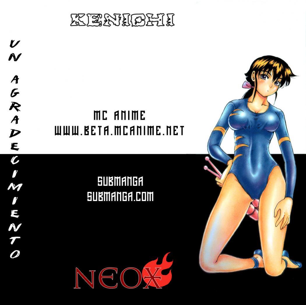 Kenichi el discipulo mas fuerte de la historia 44