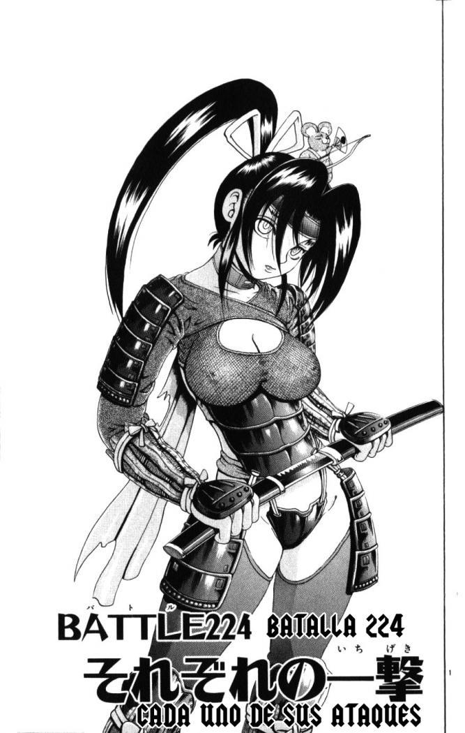Kenichi el discipulo mas fuerte de la historia 224