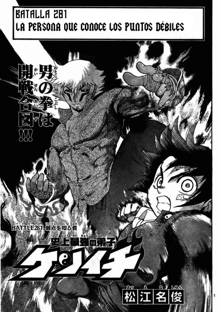 Kenichi el discipulo mas fuerte de la historia 281