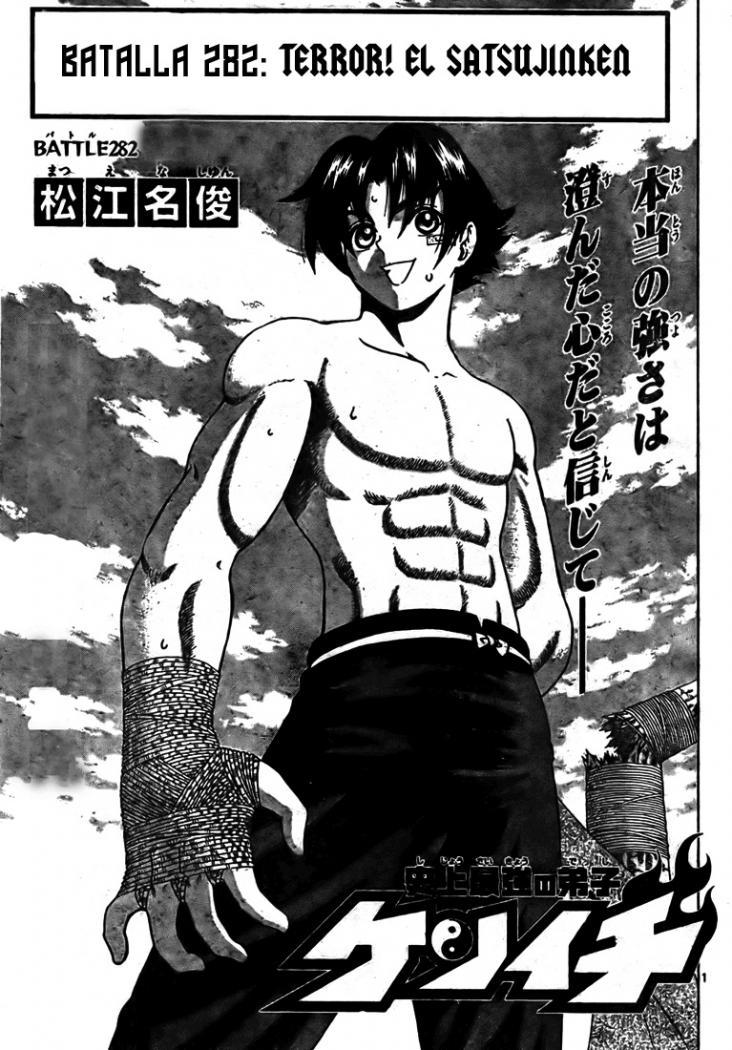 Kenichi el discipulo mas fuerte de la historia 282