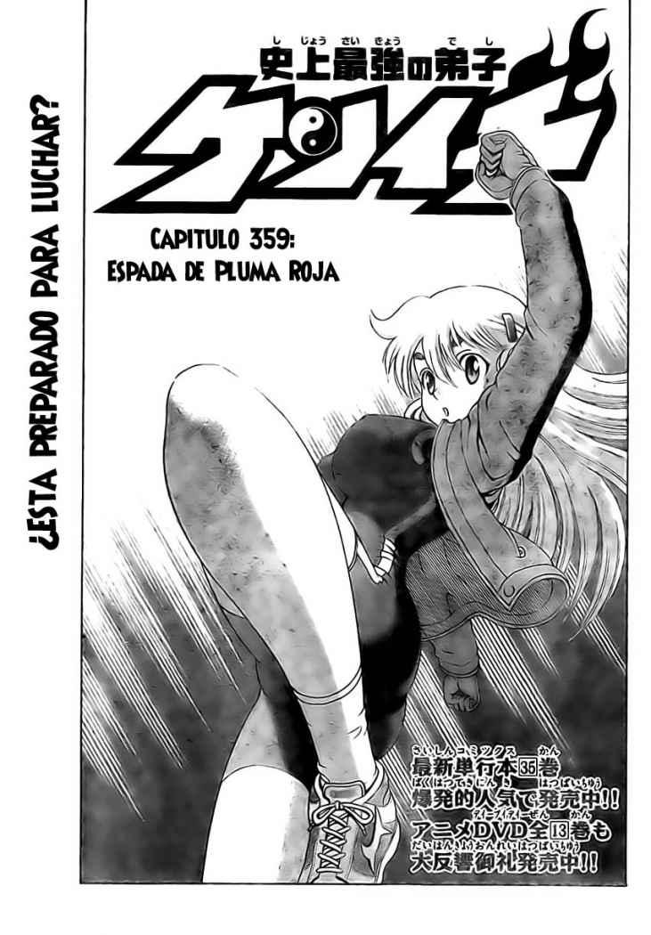Kenichi el discipulo mas fuerte de la historia 359