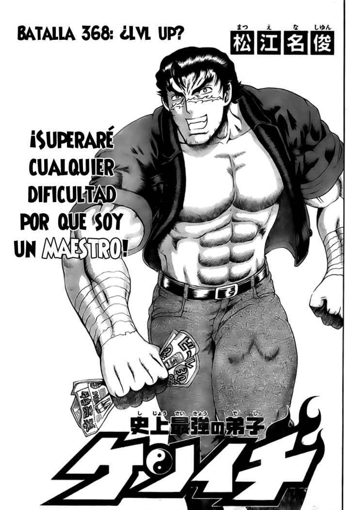 Kenichi el discipulo mas fuerte de la historia 368