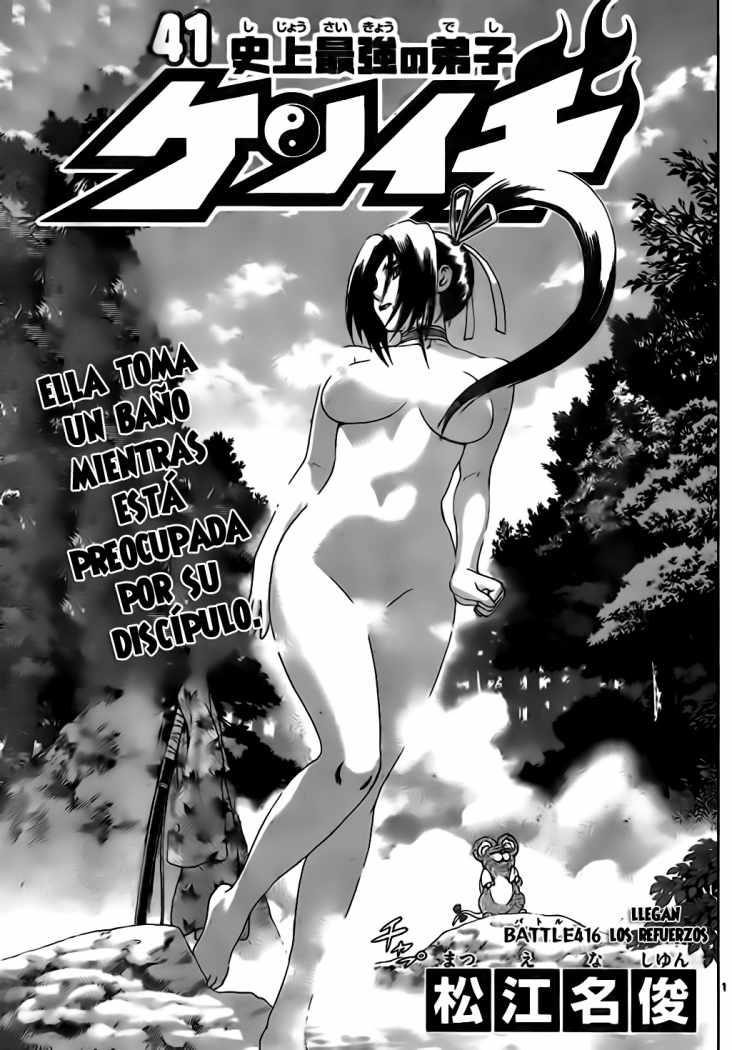Kenichi el discipulo mas fuerte de la historia 416