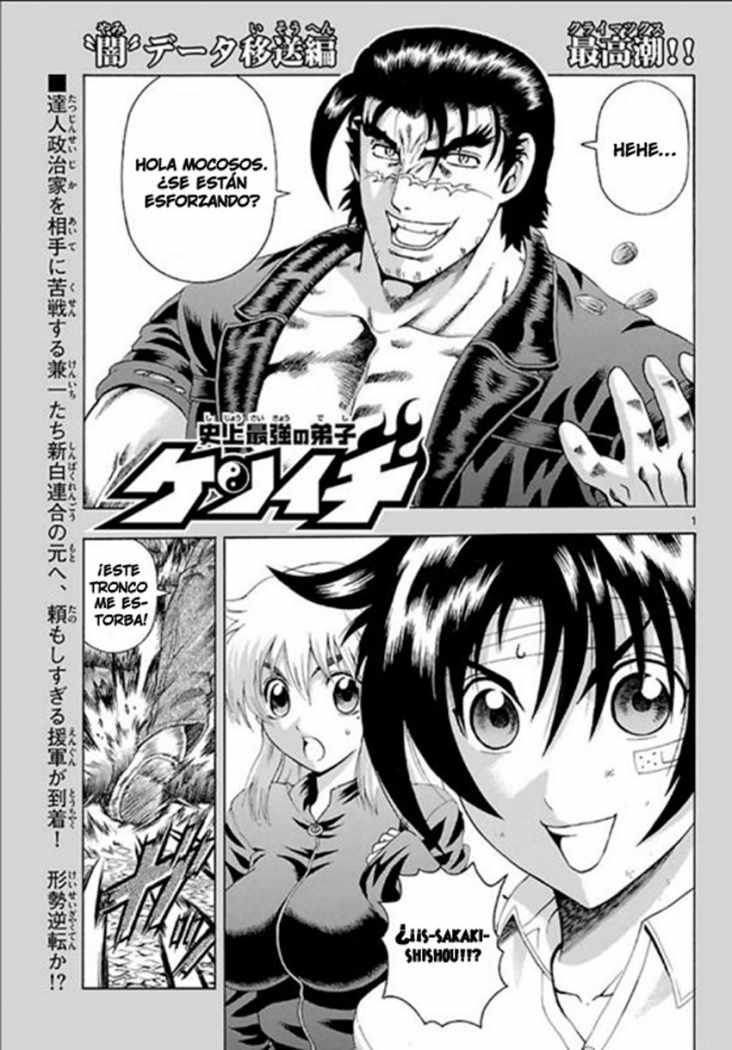 Kenichi el discipulo mas fuerte de la historia 422