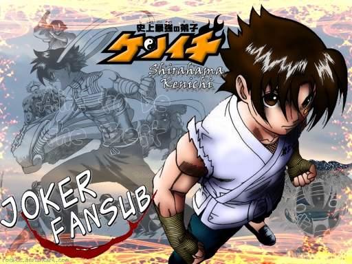 Kenichi el discipulo mas fuerte de la historia 560