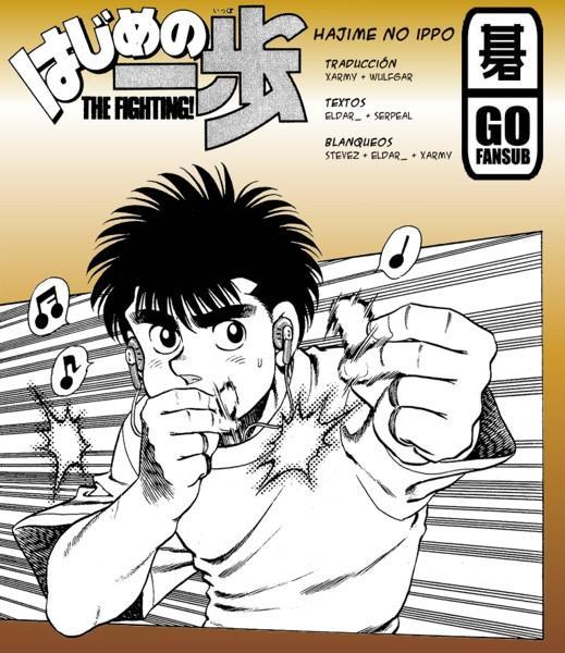 http://c5.ninemanga.com/es_manga/52/180/196872/5960da740b2265cd212a7500a88abb1f.jpg Page 1