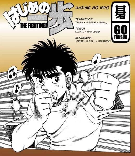 http://c5.ninemanga.com/es_manga/52/180/196957/1e676fdf7a3a560b2733305d4f77feef.jpg Page 1