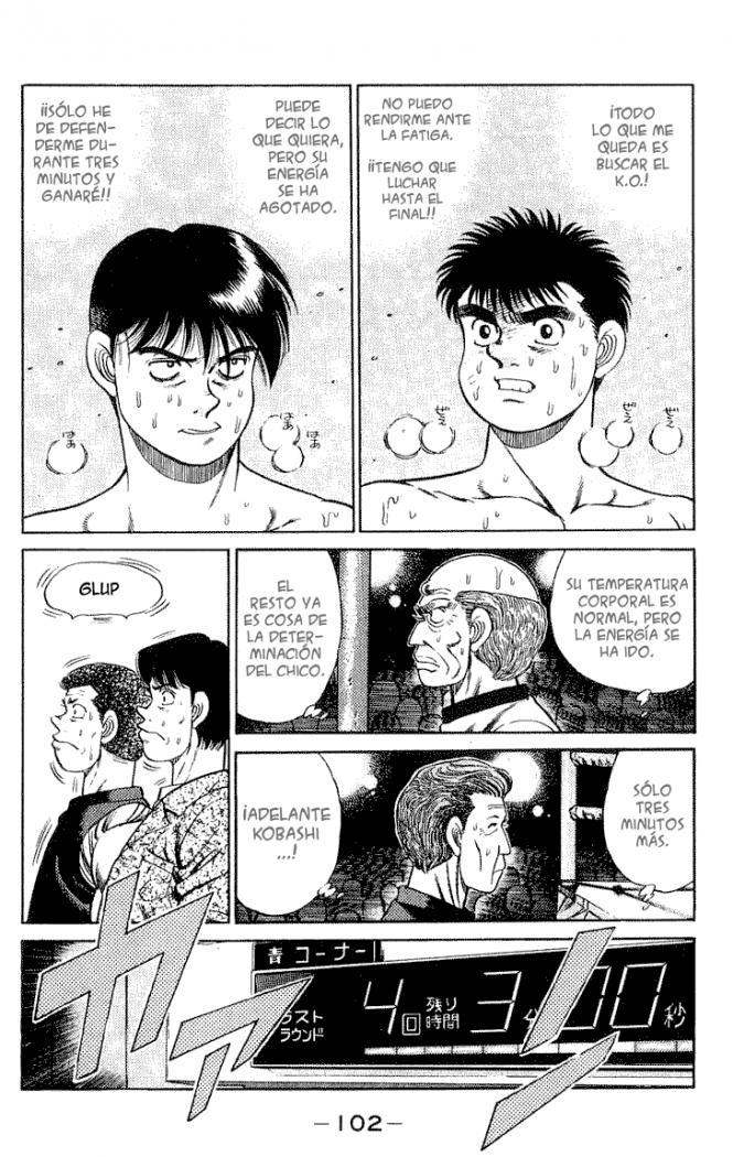 http://c5.ninemanga.com/es_manga/52/180/196957/34309fe518caef116cae4c583cd5a746.jpg Page 3