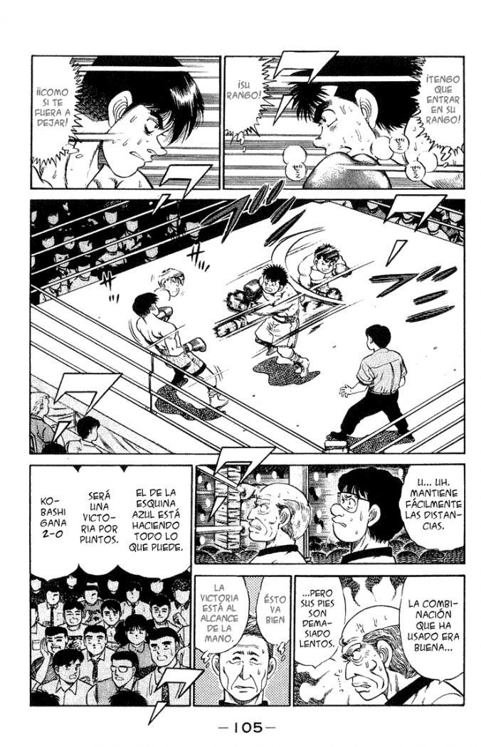 http://c5.ninemanga.com/es_manga/52/180/196957/3907dd43fc76becb2ff2f0d5936d87cb.jpg Page 6