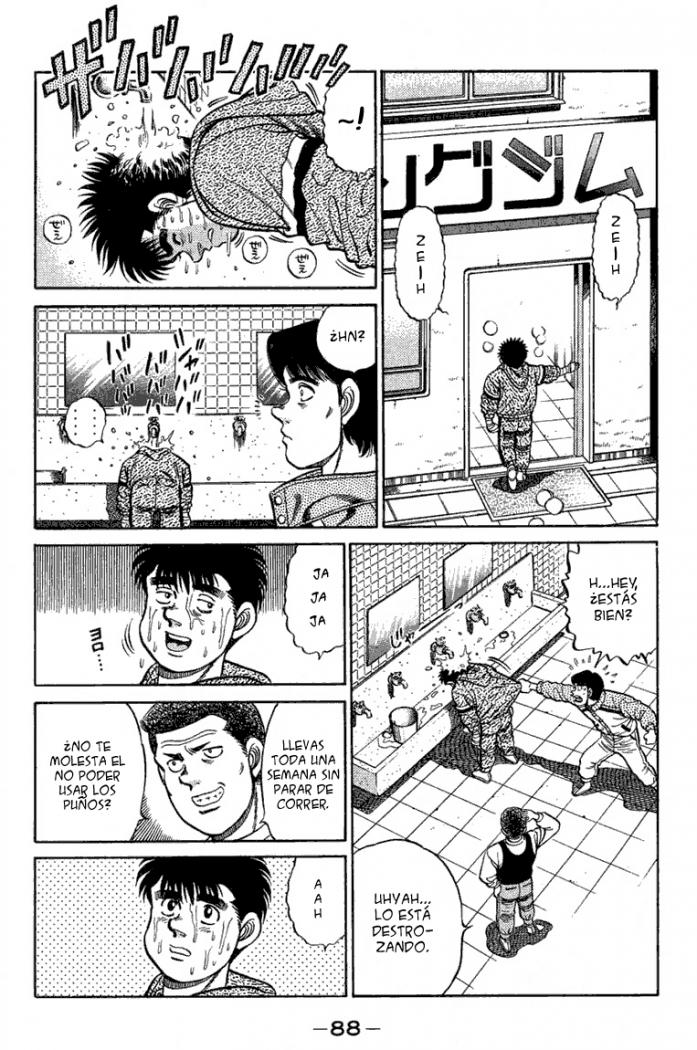 http://c5.ninemanga.com/es_manga/52/180/197017/d278df4919453195d221030324127a0e.jpg Page 6