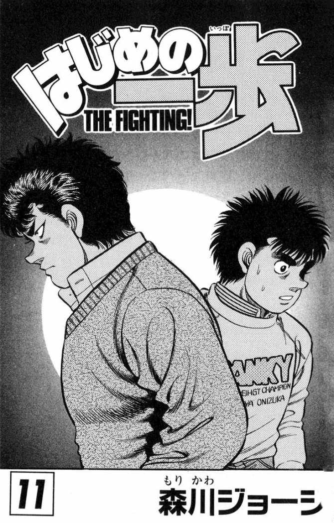 http://c5.ninemanga.com/es_manga/52/180/197051/700bd04bff3c163ba03a7c2ac16bb560.jpg Page 1