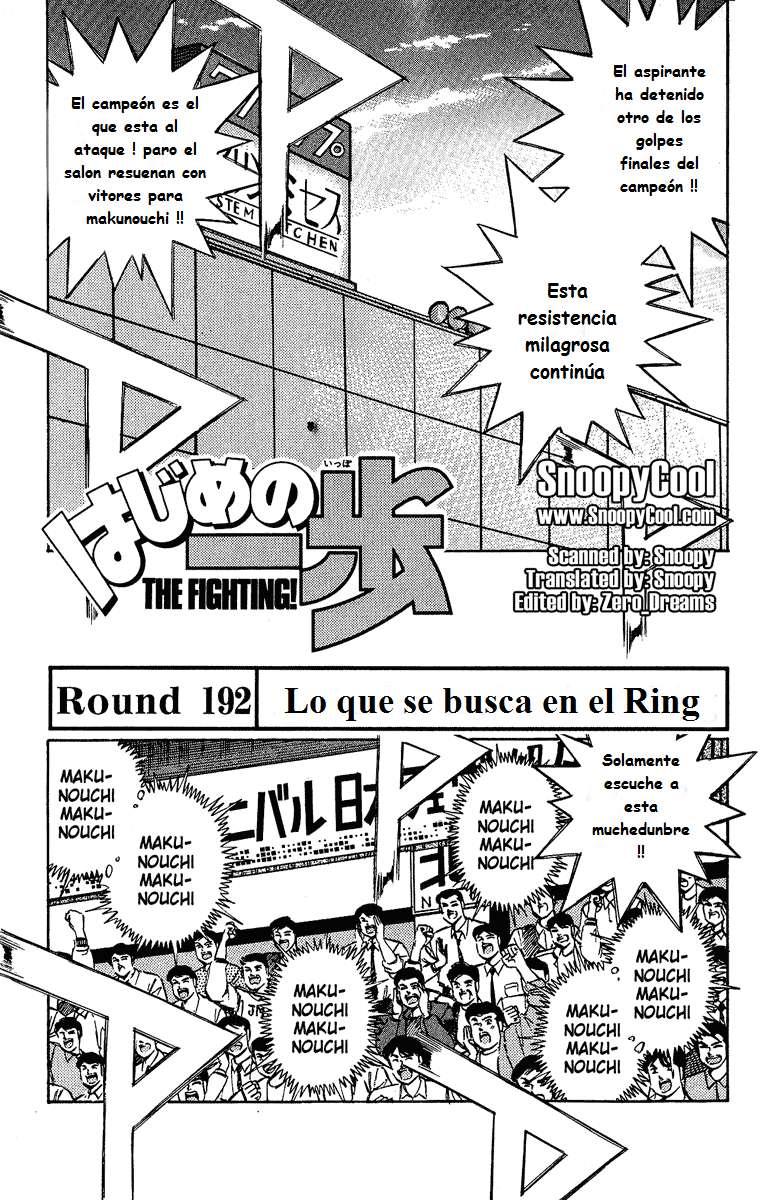http://c5.ninemanga.com/es_manga/52/180/197283/cc7ea4898d5ef85acecd6b1fb98ee679.jpg Page 2