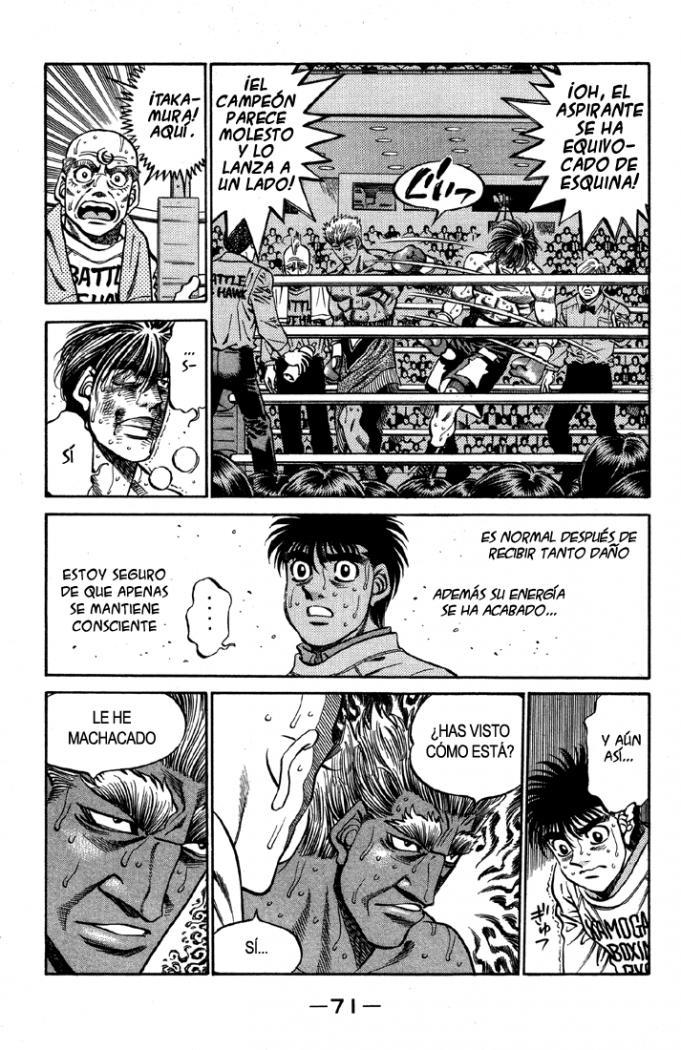 http://c5.ninemanga.com/es_manga/52/180/197817/ab4b450d90eb971bdcc0d7b75340b6a8.jpg Page 5