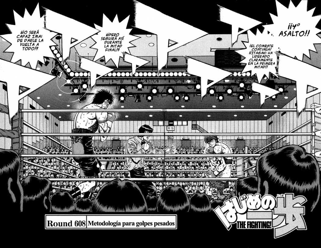 http://c5.ninemanga.com/es_manga/52/180/198204/5c37abb0c3b15f9de5dd203efbf0dc6e.jpg Page 2