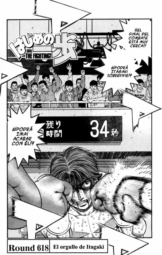 Hajime No Ippo 618 Página 1 Leer Manga En Español Gratis En