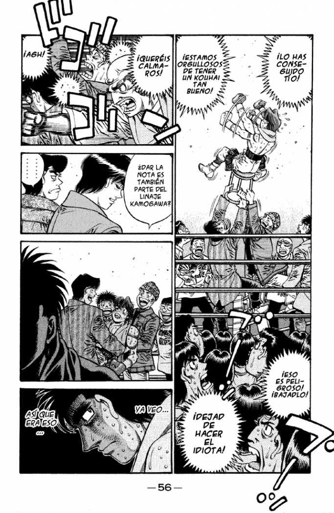 http://c5.ninemanga.com/es_manga/52/180/198222/5d3bbe3207686e2a8a3fcc5633aa8931.jpg Page 5