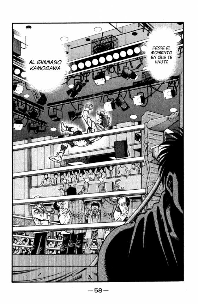 http://c5.ninemanga.com/es_manga/52/180/198222/9d7db78d9034aa5d1290cc7781b8f81a.jpg Page 7