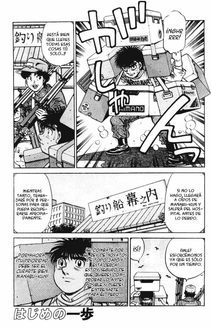 http://c5.ninemanga.com/es_manga/52/180/198229/3ba07b63865ffdcc83f484c6749df719.jpg Page 1