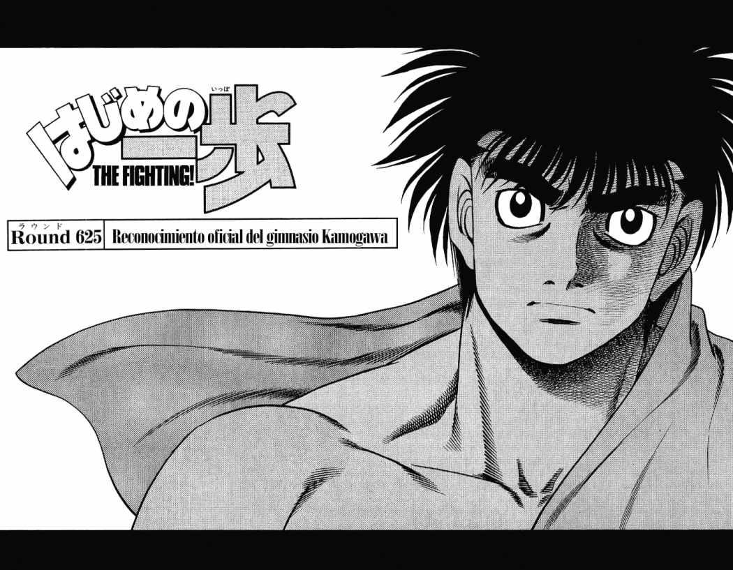 http://c5.ninemanga.com/es_manga/52/180/198229/64a2a4ca55db5ee37e2b1fc46efcdf17.jpg Page 2