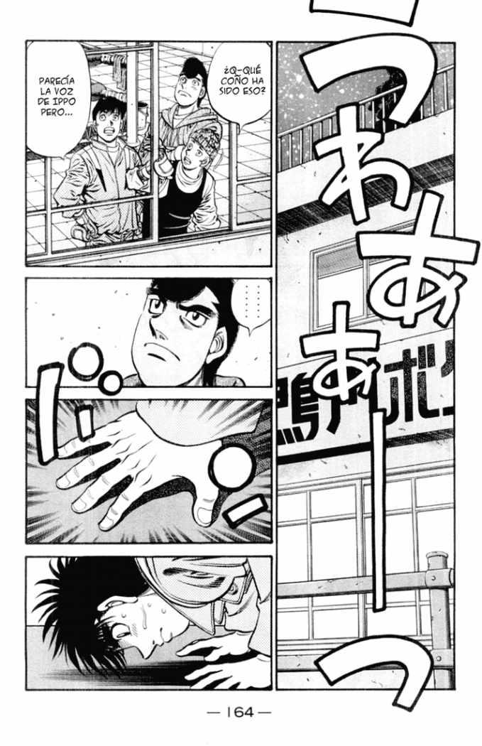 http://c5.ninemanga.com/es_manga/52/180/198231/3d94cbefe10da742f85b9c48ffa71f54.jpg Page 7