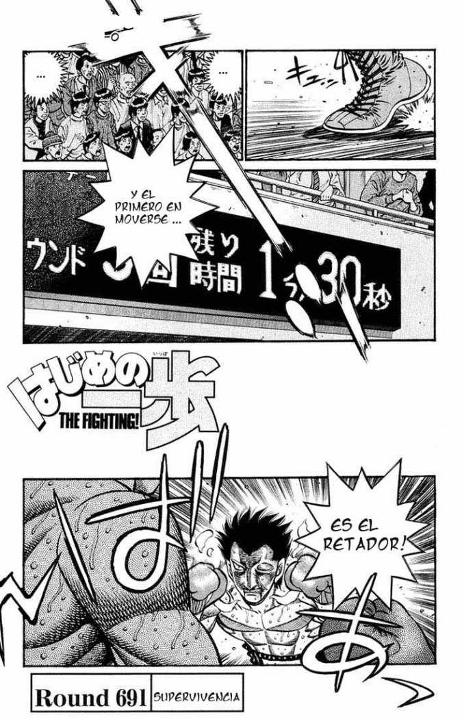 http://c5.ninemanga.com/es_manga/52/180/198318/685bfde03eb646c27ed565881917c71c.jpg Page 1