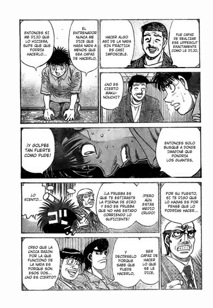 http://c5.ninemanga.com/es_manga/52/180/198384/2086598e6fb0173c09fada2a8b25ca50.jpg Page 6