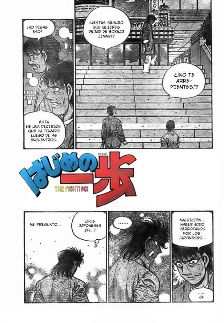 http://c5.ninemanga.com/es_manga/52/180/198384/79b19f8c7ce5e7b42f625fd97dab070a.jpg Page 2