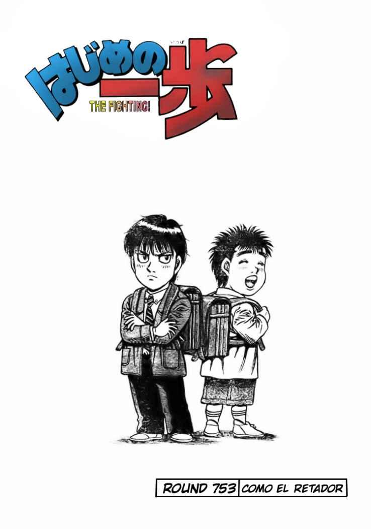 http://c5.ninemanga.com/es_manga/52/180/198399/4ec89e0721b7410286a63cb8137066f6.jpg Page 2