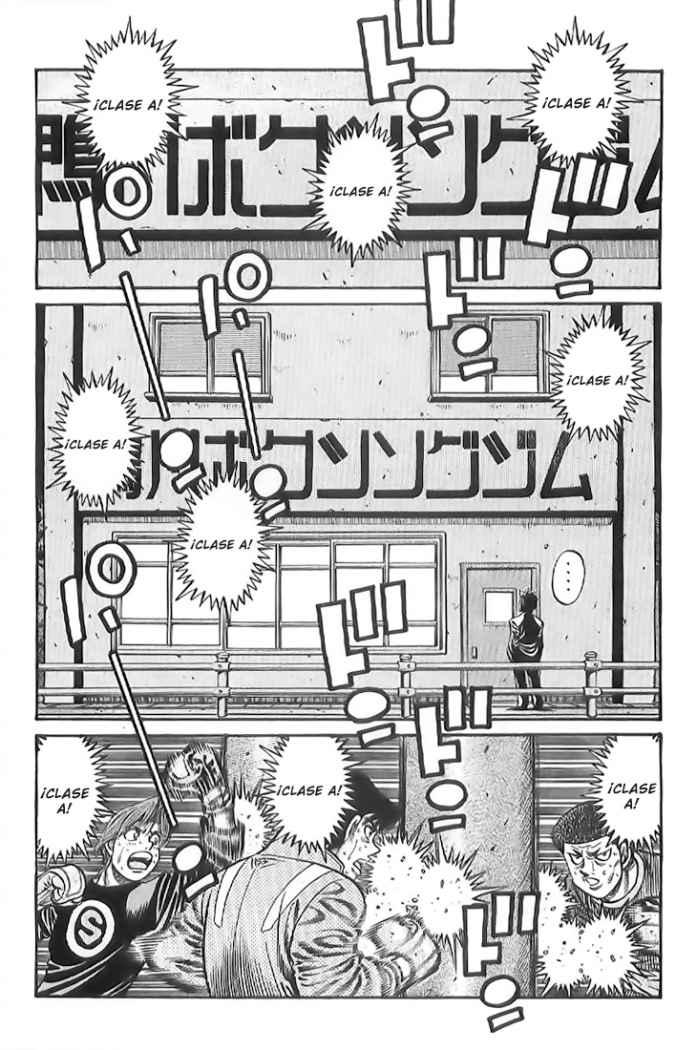 http://c5.ninemanga.com/es_manga/52/180/198451/0eea9b5a14fff04fe8c0ebf78bc90d63.jpg Page 3