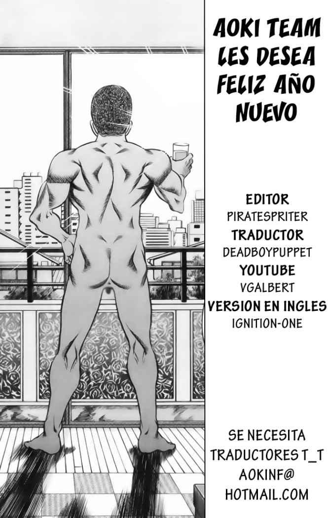 http://c5.ninemanga.com/es_manga/52/180/198451/c5658c711ba9170700fc7d3ee3f63e40.jpg Page 1